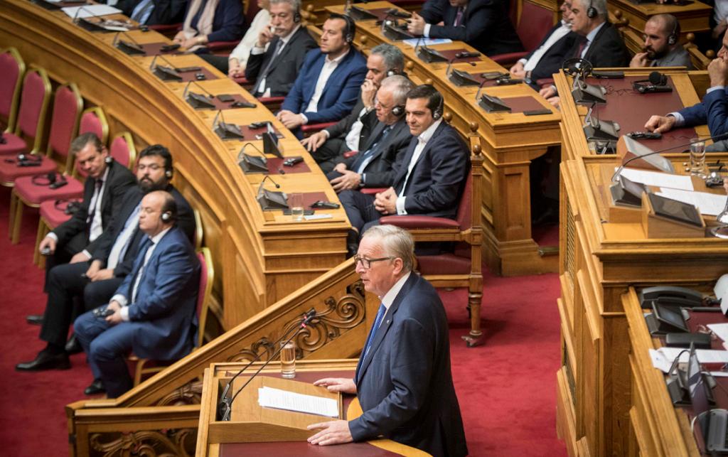 Κ. Ζαχαριάδης: Η επίσκεψη Γιούνκερ συμβολίζει την αλλαγή σελίδας για την Ελλάδα