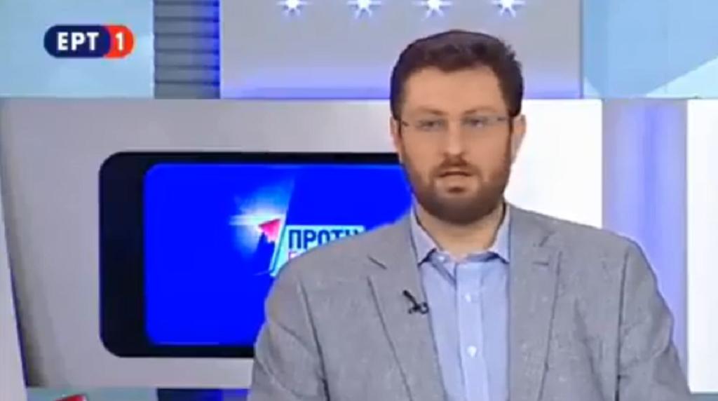 Ο κ. Ζαχαριάδης για την πολιτική αντιπαράθεση με αφορμή την επίθεση στον Μπουτάρη