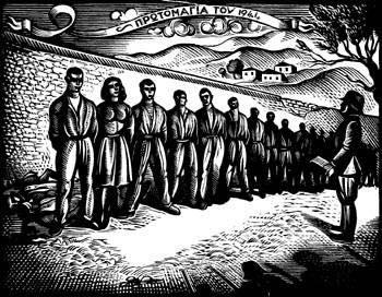 Το ιδιαίτερο μήνυμα του Κώστα Ζαχαριάδη ανήμερα της Πρωτομαγιάς