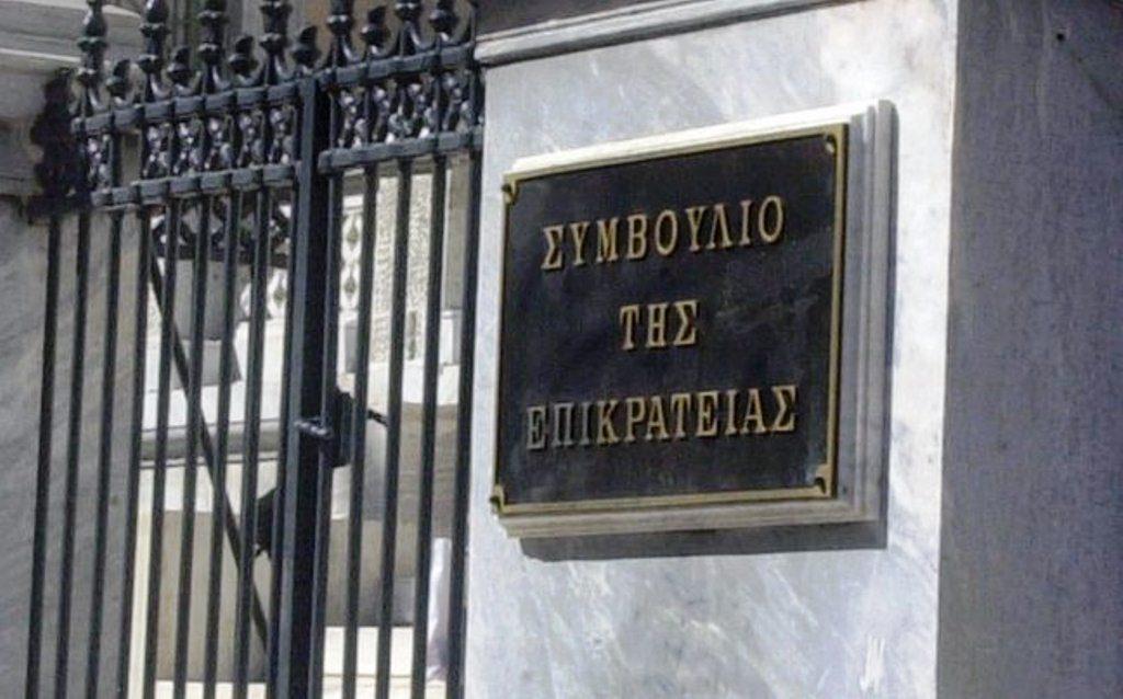 Το σχόλιο του Κώστα Ζαχαριάδη για την παραίτηση του προέδρου του ΣτΕ