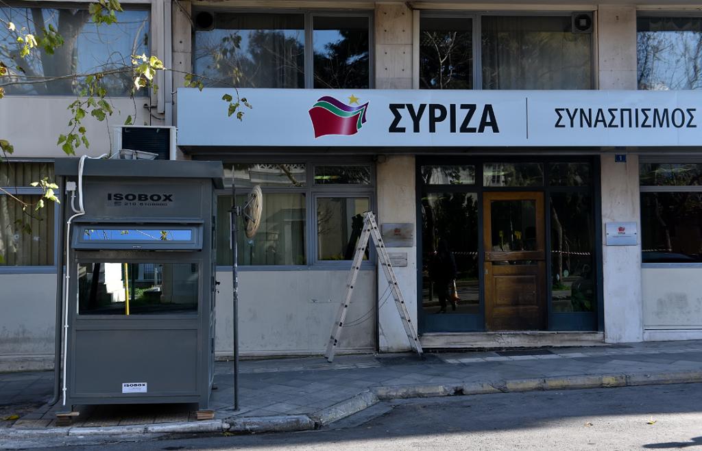 Ο Κ. Ζαχαριάδης για όλες τις πολιτικές εξελίξεις στην ΕΡΤ3