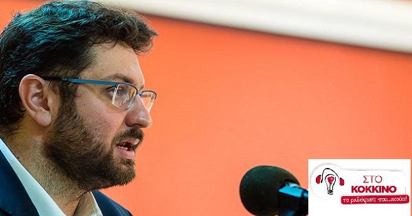 Ζαχαριάδης: Έχουμε μια καλή συμφωνία για το Μακεδονικό, πρέπει να συζητήσουμε και να πείσουμε τους πολίτες που έχουν ανησυχίες και ενστάσεις