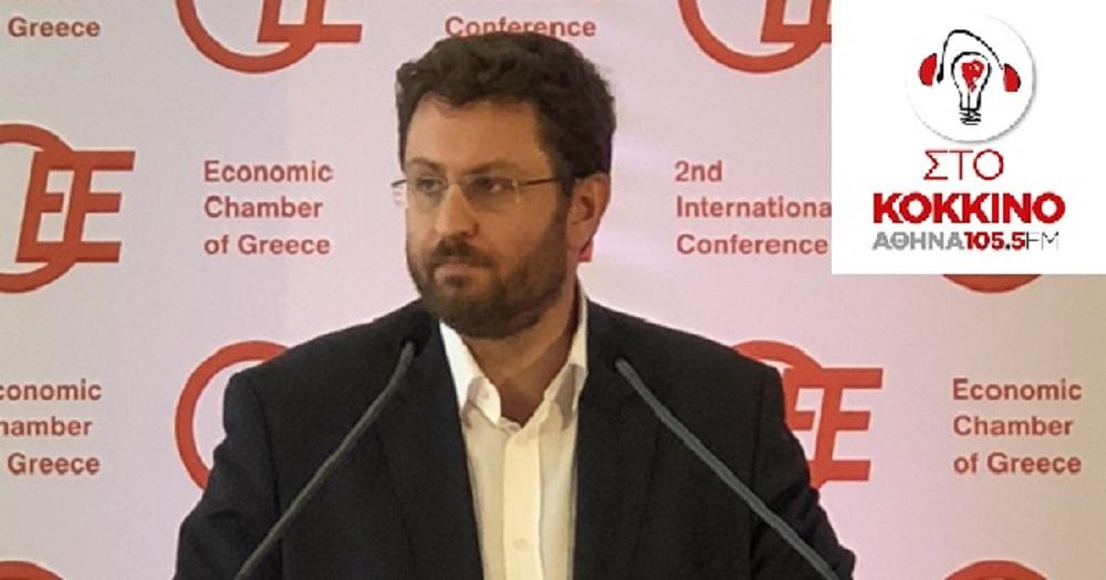 Ζαχαριάδης: Σε όλα τα κρίσιμα ζητήματα η κ. Γεννηματά έχει συνταχθεί με τον κ. Μητσοτάκη