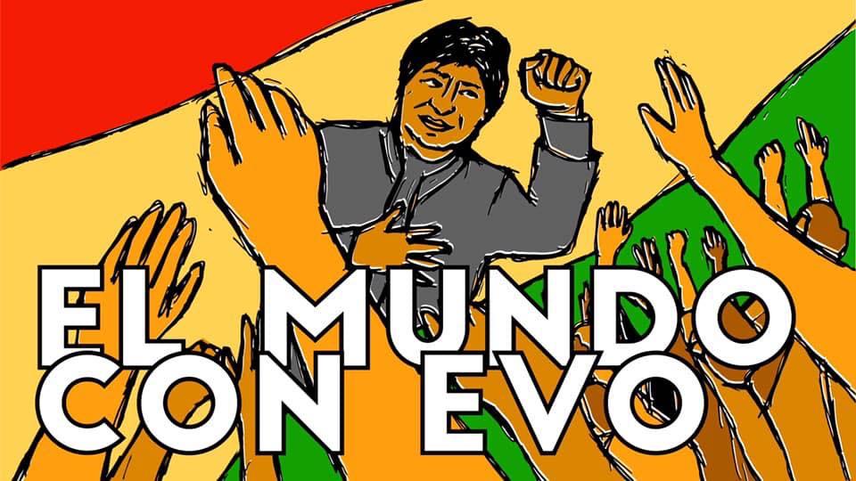 Αλληλεγγύη και στήριξη στον δημοκρατικά εκλεγμένο πρόεδρο της Βολιβίας Έβο Μοράλες. Η ΕΕ και ο ΟΗΕ οφείλουν να πάρουν ξεκάθαρη θέση.