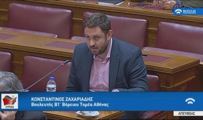 Τοποθέτηση στην αρμόδια επιτροπή της Βουλής για Brexit και επίσκεψη του Πρωθυπουργού της Ελλάδας στις ΗΠΑ