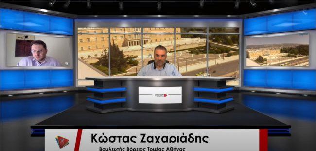 Εφ όλης της ύλης συνέντευξη στο greenleft με τον Λάμπρο Ρώσση