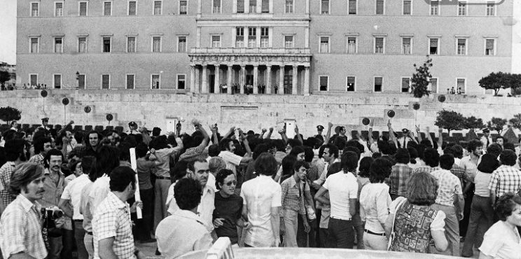Η Δημοκρατία σήμερα στην Ελλάδα είναι στέρεη, όμως μπορούμε καλύτερα και ως προς το περιεχόμενο και ως προς την ποιότητά της