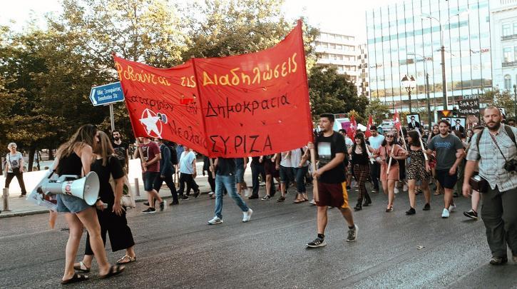 Η κυβέρνηση να αποσύρει το νομοσχέδιο και να διώξει τους υπεύθυνους για το σημερινό χάος στο κέντρο της πόλης