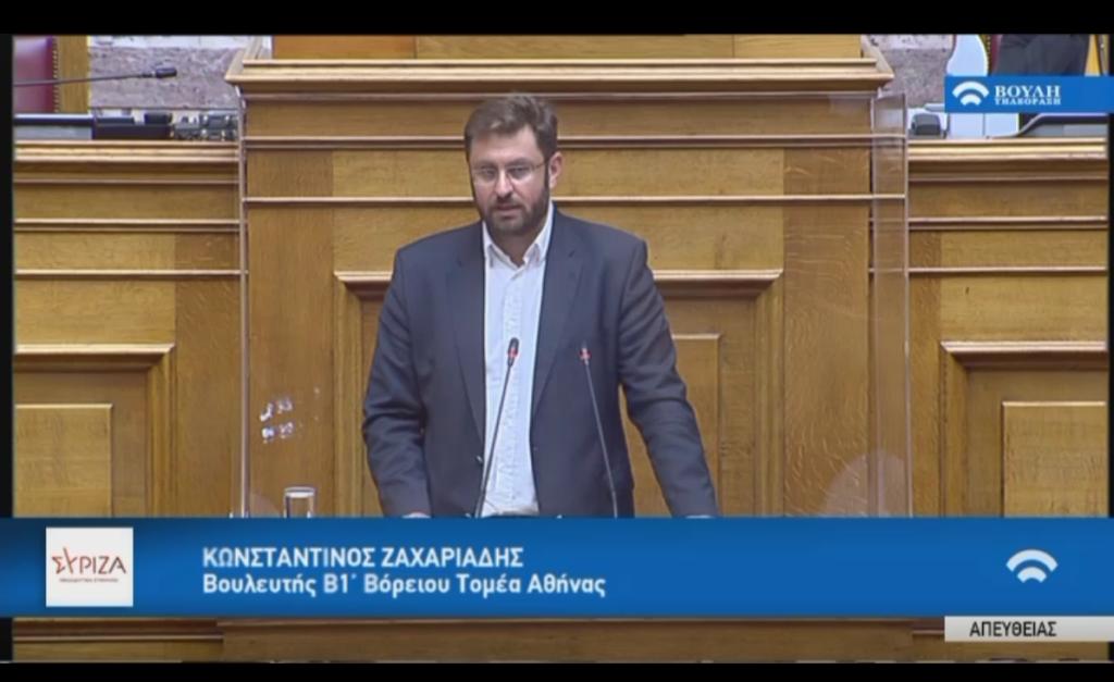 Να σταματήσει τις φιέστες και να ασχοληθεί με τα σοβαρά προβλήματα του δημόσιου τομέα ο κ.Θεοδωρικάκος
