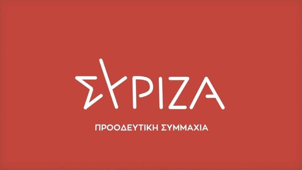 Τομέας Εσωτερικών ΣΥΡΙΖΑ – Π.Σ.: Ο Βορίδης συνεχίζει το έργο Μητσοτάκη, διαλύοντας τη Δημόσια Διοίκηση