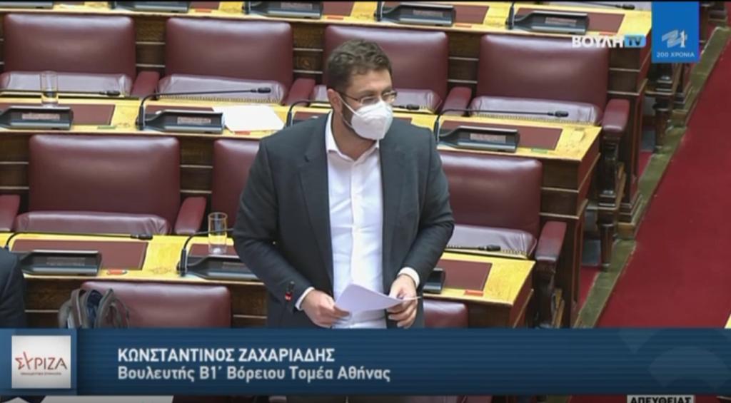Ο Άδωνης Γεωργιάδης υποστηρίζει στην Ελλάδα τον εμβολιασμό, σε άλλες χώρες όμως χαίρεται όταν νικούν οι αντιεμβολιαστές, οι ψεκασμένοι