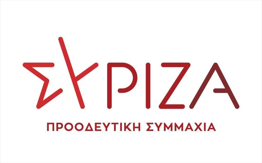 """Στη ΝΔ Πανηγυρίζουν Με Καθυστέρηση 2 Χρόνων Το Πρόγραμμα """"Φιλόδημος""""  της Κυβέρνησης ΣΥΡΙΖΑ"""