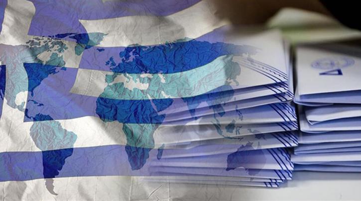 Το πυροτέχνημα του κ. Βορίδη και η αλήθεια – Τροπολογία ΣΥΡΙΖΑ για ψήφο αποδήμων χωρίς περιορισμούς, ιδού η Ρόδος, ιδού και το πήδημα κ. Βορίδη