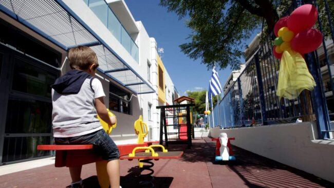 Πού θα αφήσουν τη Δευτέρα τα παιδάκια τους οι εργαζόμενοι γονείς;